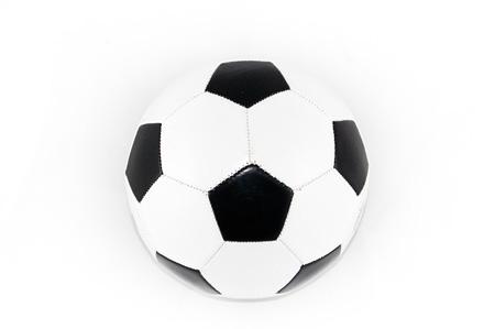 Fußball | Bild: pixabay.com, CC0 Public Domain